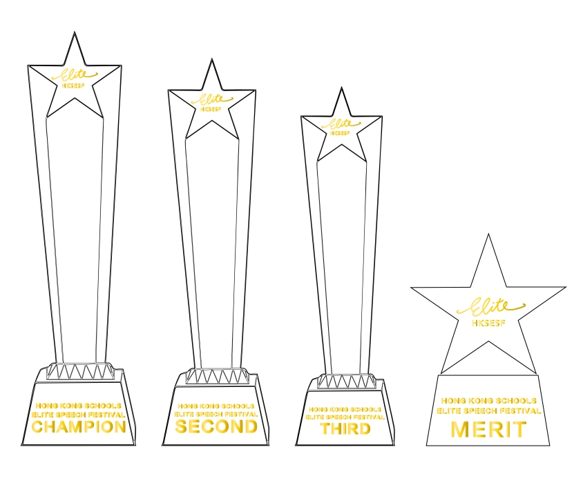 HKSESF_trophies_template-01