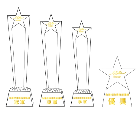 HKSESF_trophies_template-02